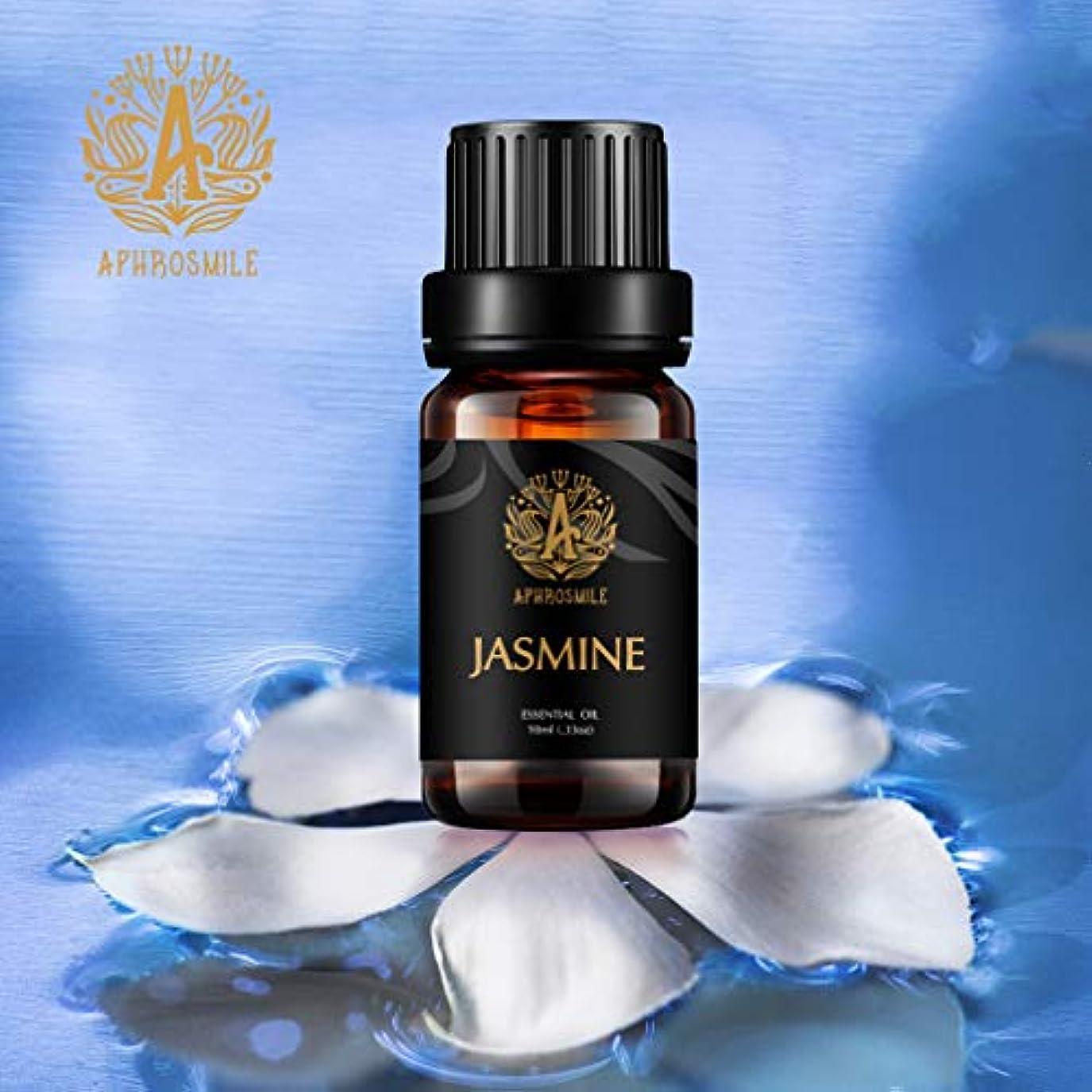 いらいらする配置十分ジャスミンエッセンシャルオイル、100%純粋なアロマセラピーエッセンシャルオイルジャスミンの香りと甘い花の香り、治療上の等級の精油のジャスミンの芳香為に拡散器、マッサージ、加湿器、毎日の心配、0.33オンス-10ml