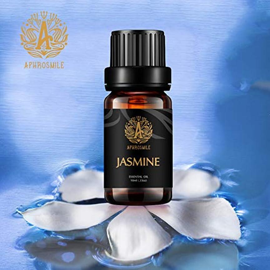 提出する無効にするズームジャスミンエッセンシャルオイル、100%純粋なアロマセラピーエッセンシャルオイルジャスミンの香りと甘い花の香り、治療上の等級の精油のジャスミンの芳香為に拡散器、マッサージ、加湿器、毎日の心配、0.33オンス-10ml