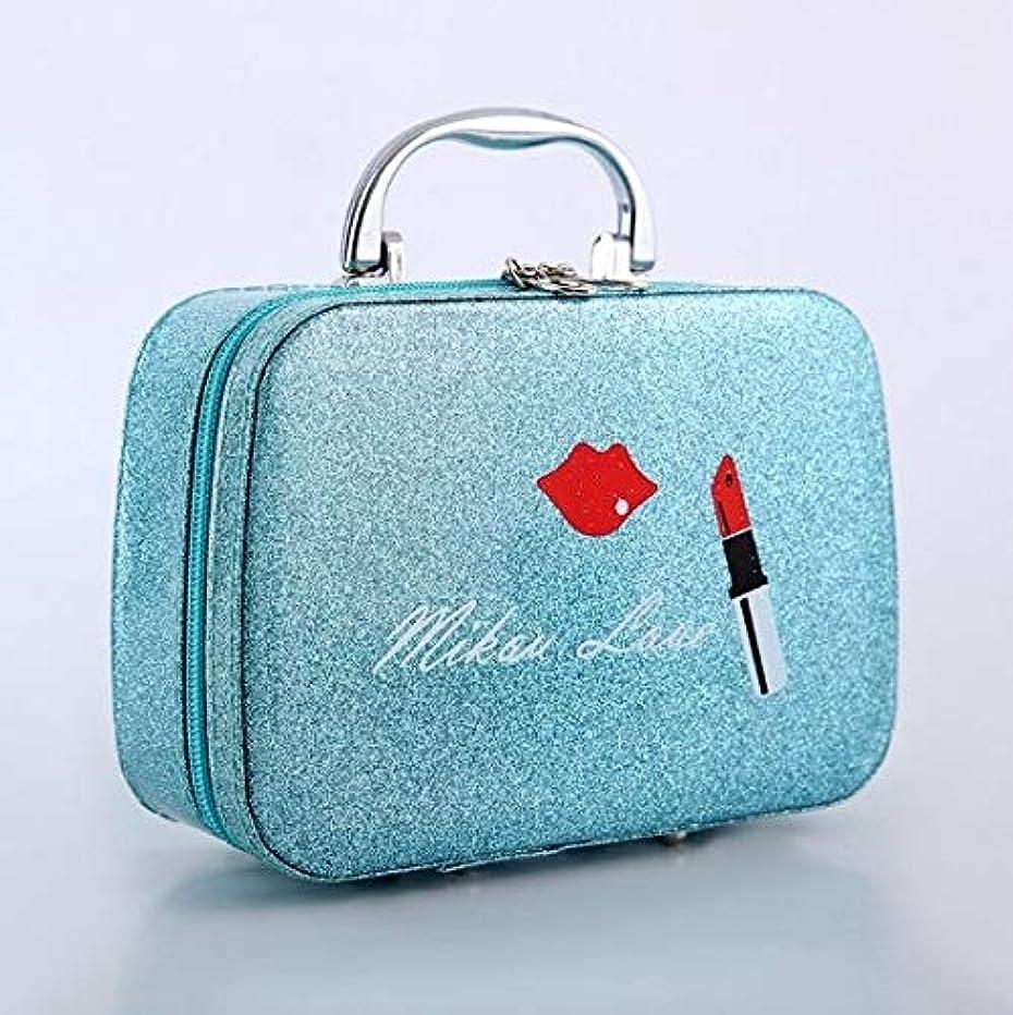 グリーンバック十分高尚な化粧箱、口紅の唇、スクラブ、携帯用化粧品ケース、携帯用旅行化粧品ケース、美容ネイルジュエリー収納ボックス