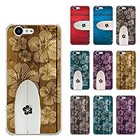 ARCデザイン AQUOS ZETA SH-04H、SERIE SHV34、Xx3 506SH機種専用スマホケース 30170 カバー ハードケース iPhone Xperia AQUOS Galaxy ARROWSウッド ハイビスカス パープル