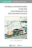 Translation and Modernization in East Asia in the Nineteenth and Early Twentieth Centuries (Asian Translation Traditions)