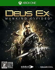 デウスエクス マンカインド・ディバイデッド - XboxOne