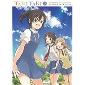 TARI TARI(2)(完) (ガンガンコミックスJOKER)