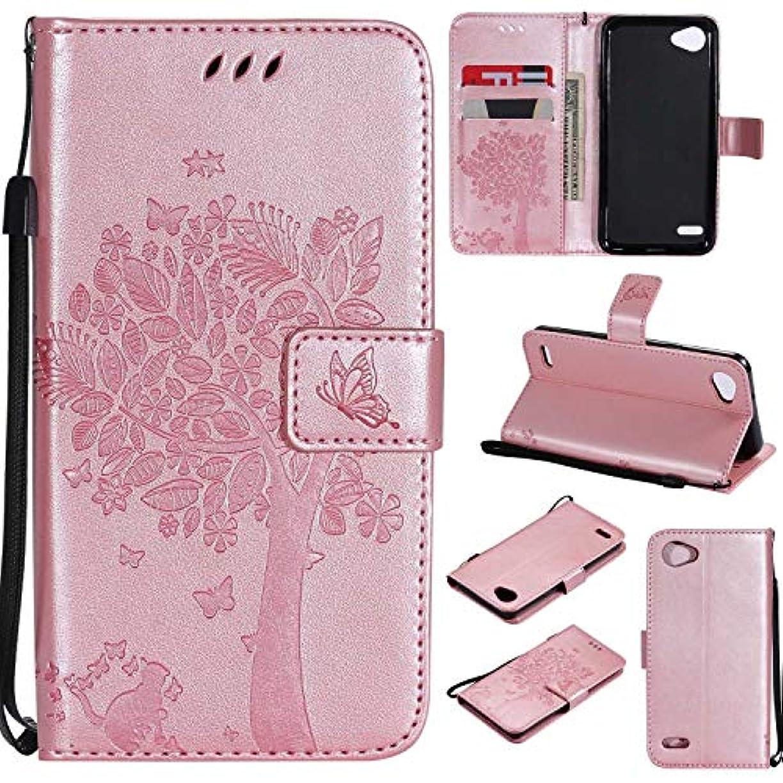 反対連想正当なOMATENTI LG Q6 ケース 手帳型ケース ウォレット型 カード収納 ストラップ付き 高級感PUレザー 押し花木柄 落下防止 財布型 カバー LG Q6 用 Case Cover, ローズゴールド