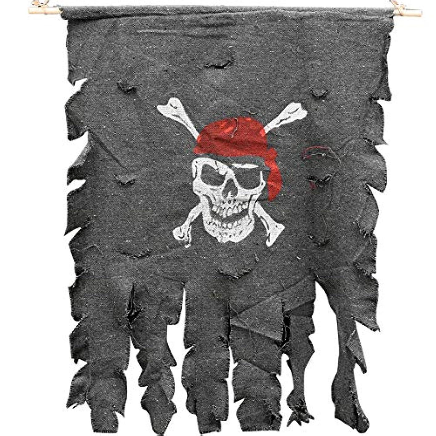 曇った名誉摂氏ETRRUU HOME ハロウィンジョリーロジャー大パーティーデコレーションKTV旗バナーぶら下げ旗アレンジメントの小道具