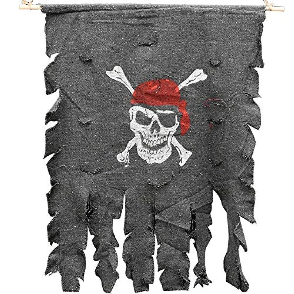 ひいきにする反対する泥沼ETRRUU HOME ハロウィンジョリーロジャー大パーティーデコレーションKTV旗バナーぶら下げ旗アレンジメントの小道具