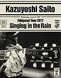 """「斉藤和義 弾き語りツアー 2017 """"雨に歌えば"""