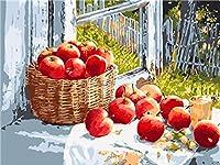 LovetheFamily 赤いリンゴ 数字キットによる絵画 数字油絵 数字キット塗り絵 手塗り DIY絵 デジタル油絵 ホーム オフィス装飾 (40x50cm, フレーム付き)