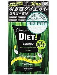 フォーヴィスム ByKURO チャコールダイエット青汁 2g×30包×12箱【賞味期限2019年10月末日】