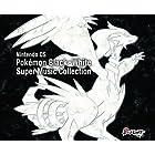 ニンテンドーDS ポケモンブラック・ホワイト スーパーミュージックコレクション