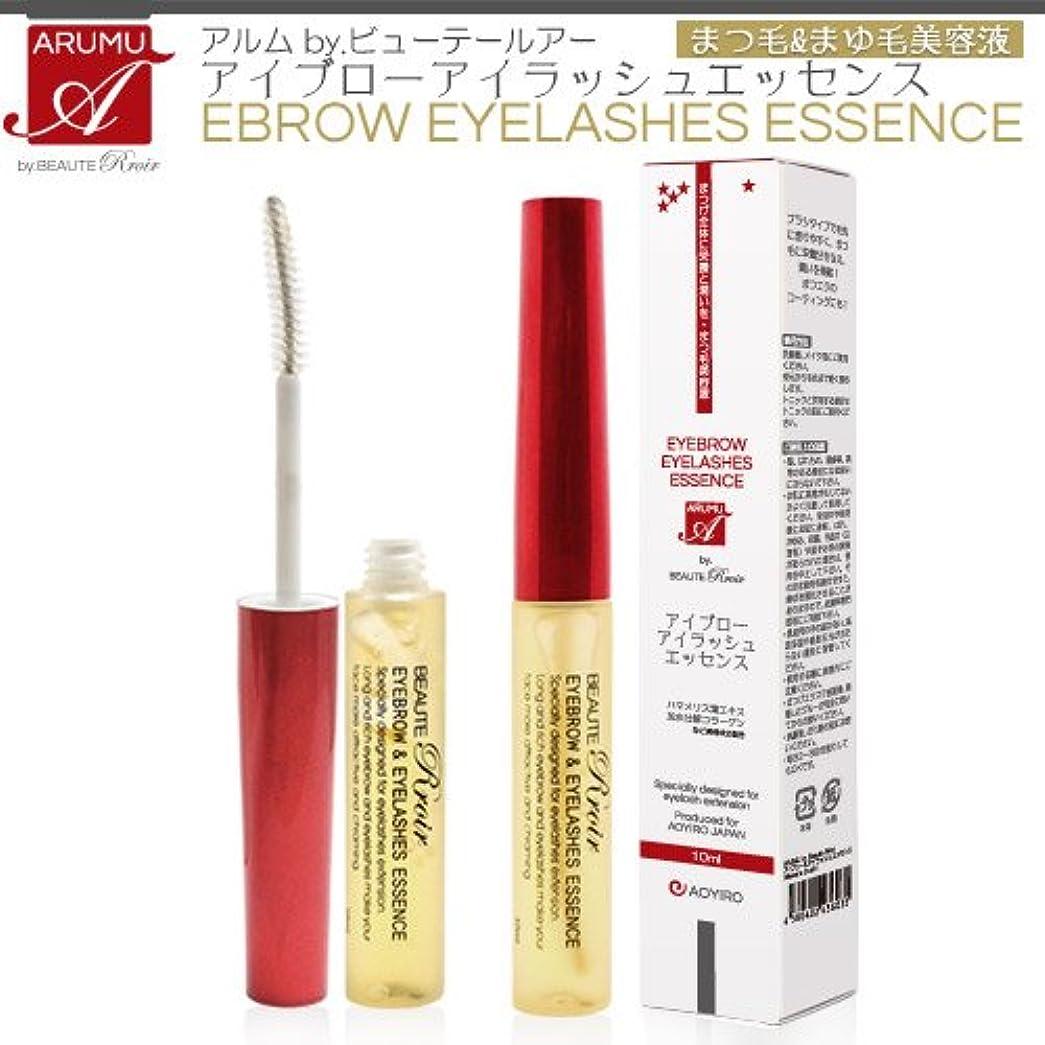 まつげエッセンス(10ml)(赤蓋、ブラシタイプ)[アルム by.ビューテールアー]、まつげ、美容液、まつ毛、エッセンス、まつエク、睫毛、マスカラ、美睫毛、コーティング剤、トリートメント