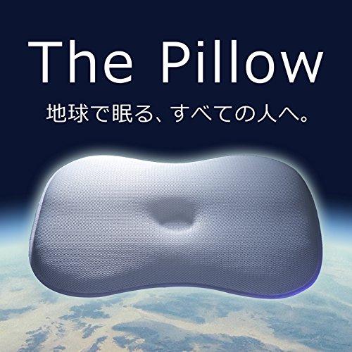 ザ・ピロー 洗える枕 清潔 新素材 まくら 専用カバー付 高さ調節シート付 約 60×43 cm 高反発