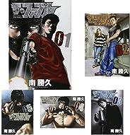 ザ・ファブル 1-20巻 新品セット (クーポン「BOOKSET」入力で+3%ポイント)