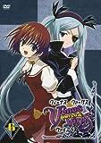 Venus Versus Virus Vol.6 [DVD]