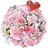 花金・高岡本店 獲得商品 ギフト 誕生日 結婚記念日 お祝い 還暦 母の日 花 花束 ハーバリウム プレゼント (③MK(プライムお急ぎ便))