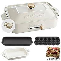 BRUNO コンパクトホットプレート + セラミックコート鍋 + レシピブック + デコレーションノブ シープ 4点セット (ホワイト)