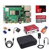 ラズベリーパイ4B(2GB RAM)128G SD贈8500 in 1 ゲームカード DIY用 アーケードゲーム機 Raspberry Pi 4 Model B 2GB RAM パンドラボックス RetroPie 国内保障