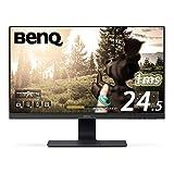 BenQ 24.5型ゲーミングモニター GL2580HM-S 24.5インチ/フルHD/TN/非光沢/1ms/ウルトラスリムベゼル/スピーカー付き/ブルーライト軽減/HDMI/D-sub/DVI ブラック