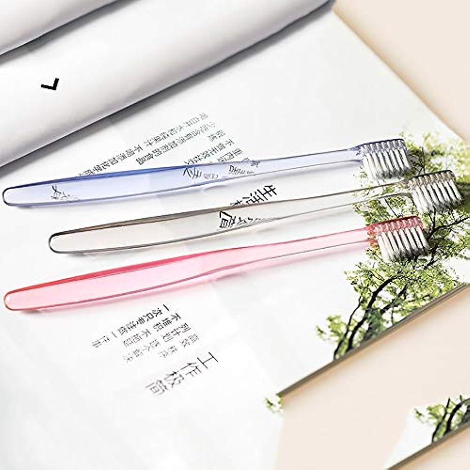 レギュラースクワイア健全歯ブラシ ガムの不況のための6本の歯ブラシ、バルク歯ブラシ、旅行歯ブラシ、大人柔らかい歯ブラシ、口腔衛生 HL (サイズ : 6 packs)