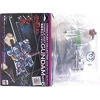 【1】 メガハウス コスモフリートコレクション 機動戦士ガンダム ACT6 スペース?アーク (ガンダムF91付属) 単品