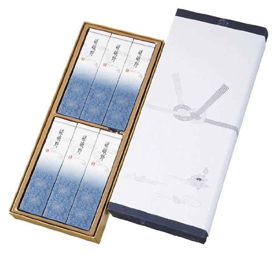 グラス優雅な中絶嵯峨野 進物 6箱入 化粧袋入