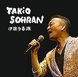 "GOLDEN☆BEST 雅 ""TAKiO SOHRAN"