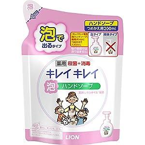 キレイキレイ 薬用 泡ハンドソープ 詰め替え 200ml(医薬部外品)