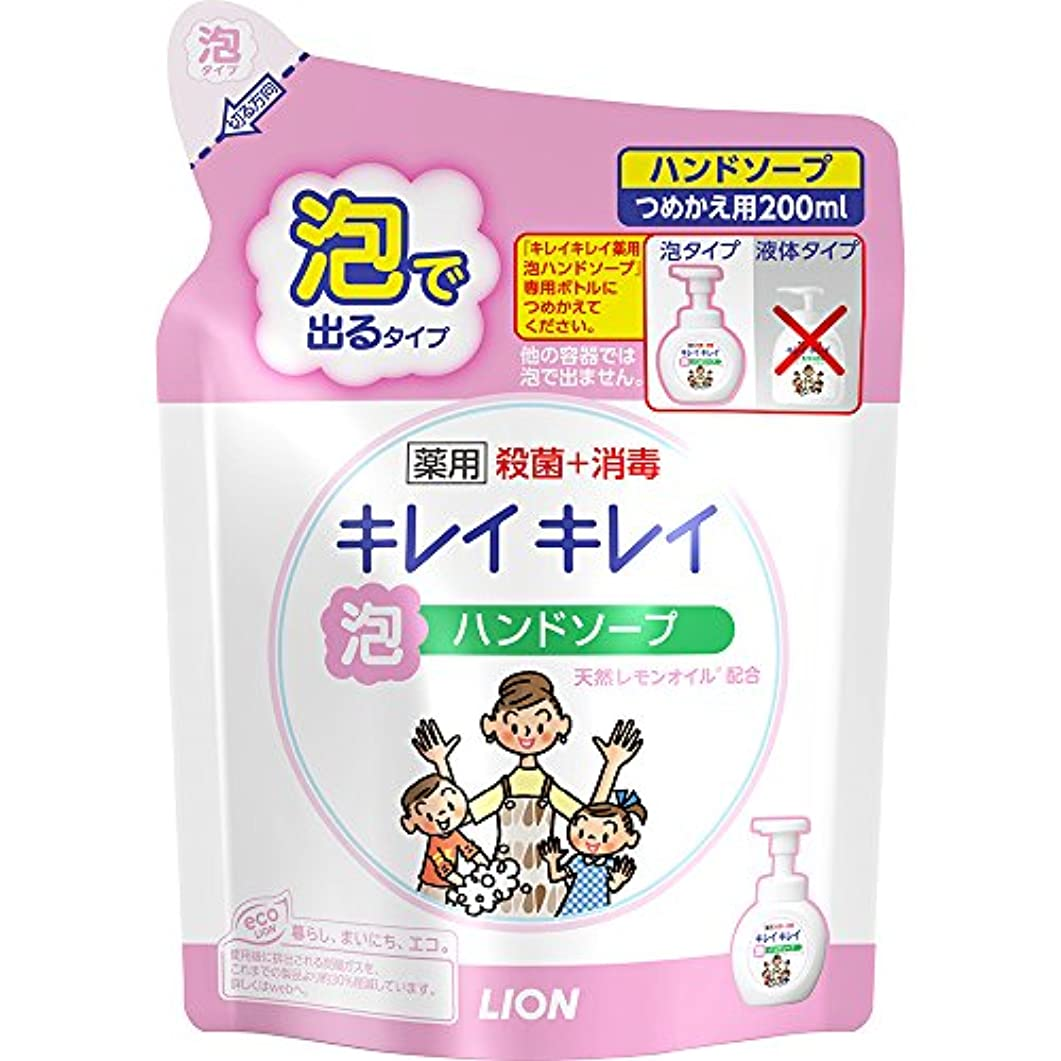 サーマル安全なキレイキレイ 薬用 泡ハンドソープ 詰め替え 200ml(医薬部外品)