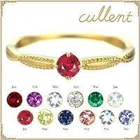 [カレン] cullent K18 ring desire アメジスト 1号