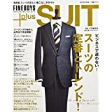 FINEBOYS+plus SUIT vol.26 '16-'17 秋冬号 (HINODE MOOK 452)