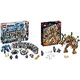 レゴ(LEGO) スーパー・ヒーローズ  アイアンマンのホール・オブ・アーマー 76125 ブロック おもちゃ 男の子 &  スーパー・ヒーローズ  モルテンマンの戦い 76128 マーベル ブロック おもちゃ 男の子【セット買い】