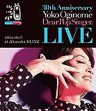 30th Anniversary LIVE ディア・ポップシンガー[Blu-ray/ブルーレイ]