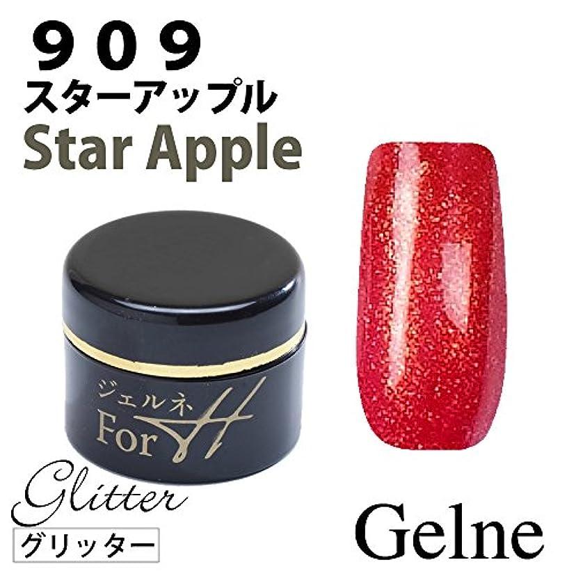 倫理的商標しかしGelneオリジナル スターアップル カラージェル 5g LED/UV対応 ソークオフジェル