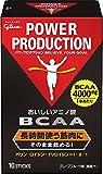 グリコ パワープロダクション おいしいアミノ酸 BCAAスティックパウダー