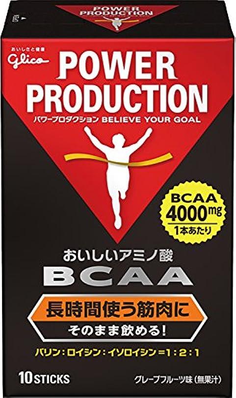 マザーランドアラバママントグリコ パワープロダクション おいしいアミノ酸 BCAAスティックパウダー アミノ酸 グレープフルーツ風味 1本(4.4g) 10本入り BCAA4000mg配合