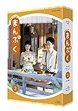 連続テレビ小説 まんぷく 完全版 ブルーレイBOX2