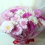 1066【お祝い 母の日 誕生日】ガーベラスタンド型花束・ブーケ型アレンジメント・ピンク系ミックス20本