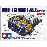タミヤ 楽しい工作シリーズ No.168 ダブルギヤボックス 左右独立4速タイプ (70168)