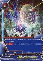 バディファイトDDD(トリプルディー) 人造符:ZERO DAMAGE/ゴールデンバディチャンピオンボックス/シングルカード/D-SS03-0036