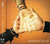 Winding Road 画像