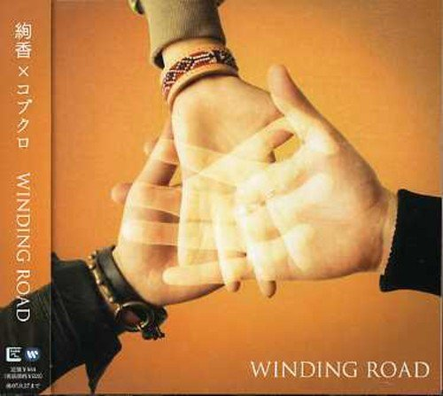 Winding Roadの詳細を見る