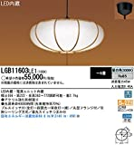 Panasonic(パナソニック電工) 和風LEDペンダントライト プルスイッチ付 適用畳数:~6畳 LGB11603LE1