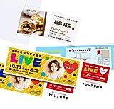 インクジェット用フリーカード(チケット) JP-FR1N
