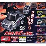 ガシャポン GGシリーズ(ギアレーションギミック) ウルトラビークル 全5種セット
