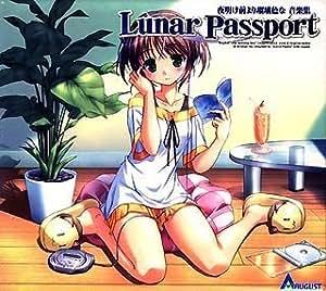 「夜明け前より瑠璃色な」音楽集 -Lunar Passport-