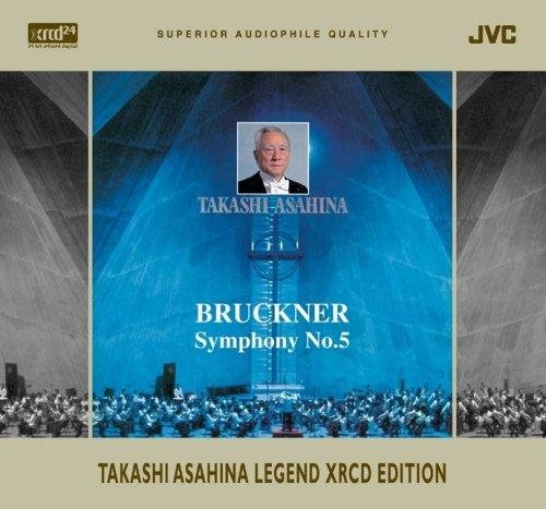 ブルックナー:交響曲第5番 (xrcd)