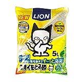 ライオン LION ペットキレイ ニオイをとる砂 リラックスグリーンの香り 5L