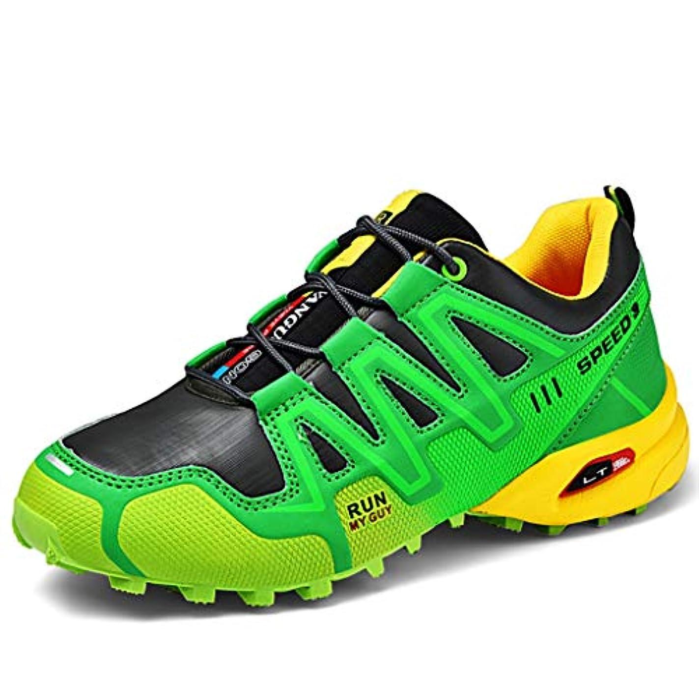 逸脱なぜ一次[SENNIAN] メンズ ウォーキングシューズ スポーツ ハイキングシューズ トレッキングシューズ グリーン オレンジ 通気性 登山靴 アウトドア 歩く靴 スニーカー 遠足靴 耐磨耗 防滑