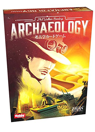 考古学カードゲーム (Archaeology: The Card Game)