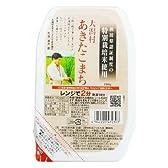 秋田県産 特別栽培米 あきたこまちご飯パック 180g入パック×24個(1ケース)